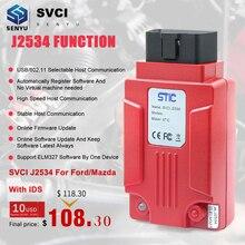 SVCI J2534 dla Ford Mazda samochodów narzędzie diagnostyczne Auto IDS J2534 Forscan dla Ford OBD 2 OBD2 skaner programowanie PK pełna VCMII VCM2