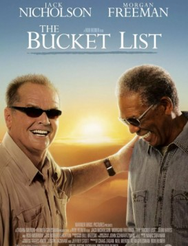 遗愿清单 The Bucket List 电影