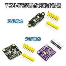 CJMCU-34725 tcs34725 módulo de placa de desenvolvimento de sensor de cor rgb sensor de cor