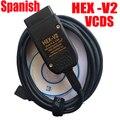 2021 VCDS HEX V2 Интерфейс VAG COM 21,3 VAG COM 20,12 для VW AUDI Skoda Seat VCDS 21,3 английский + VCDS 20,12 испанский Atmega162