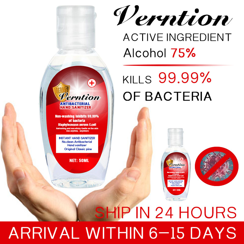 Hand Sanitizer Alcohol Disinfectant Gel Moisturizer No Need To Wash With Water Long-lasting Cleaning Antibacterial Hand Wash Gel