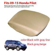 Leather Armrest Center Console Lid Cover Fit for Honda Pilot 2009-2015 4colors цена 2017