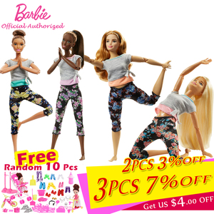 Barbie 30cm Girl Toys 22-point articulated wrist FTG80 Barbie Doll Limitless Movement Fans Collection Yoga Modeling Brinquedos(China)
