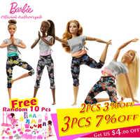 Barbie mais novo menina brinquedos 22-point articulado pulso 30cm barbie boneca movimento ilimitado fãs coleção yoga modelagem brinquedos