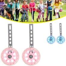1 пара велосипед стабилизаторы колесико-стабилизатором велосипедного Вспомогательные колеса велосипедные аксессуары для детей возрастом ...