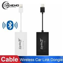 Белый автомобильный беспроводной Bluetooth Apple CarPlay Link ключ для Android навигационного плеера