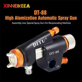 WA-101 Automatic Spray Gun Assembly Line Special Spray Gun For Reciprocating Machine Nozzle 0.8 1.0 1.3 1.5mm Forged Gun Body - DISCOUNT ITEM  32 OFF All Category