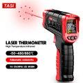 TASI 880 градусов Цельсия цветной дисплей высокой температуры инфракрасный лазерный термометр