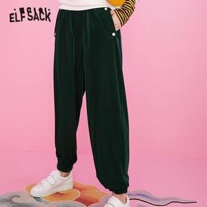 Image 2 - ELFSACK Gray Solid Elastic Waist Casual Women Haren Pants 2020 Winter Green Pure Korean Pocket Tighten Legs Ladies Daily Trouser