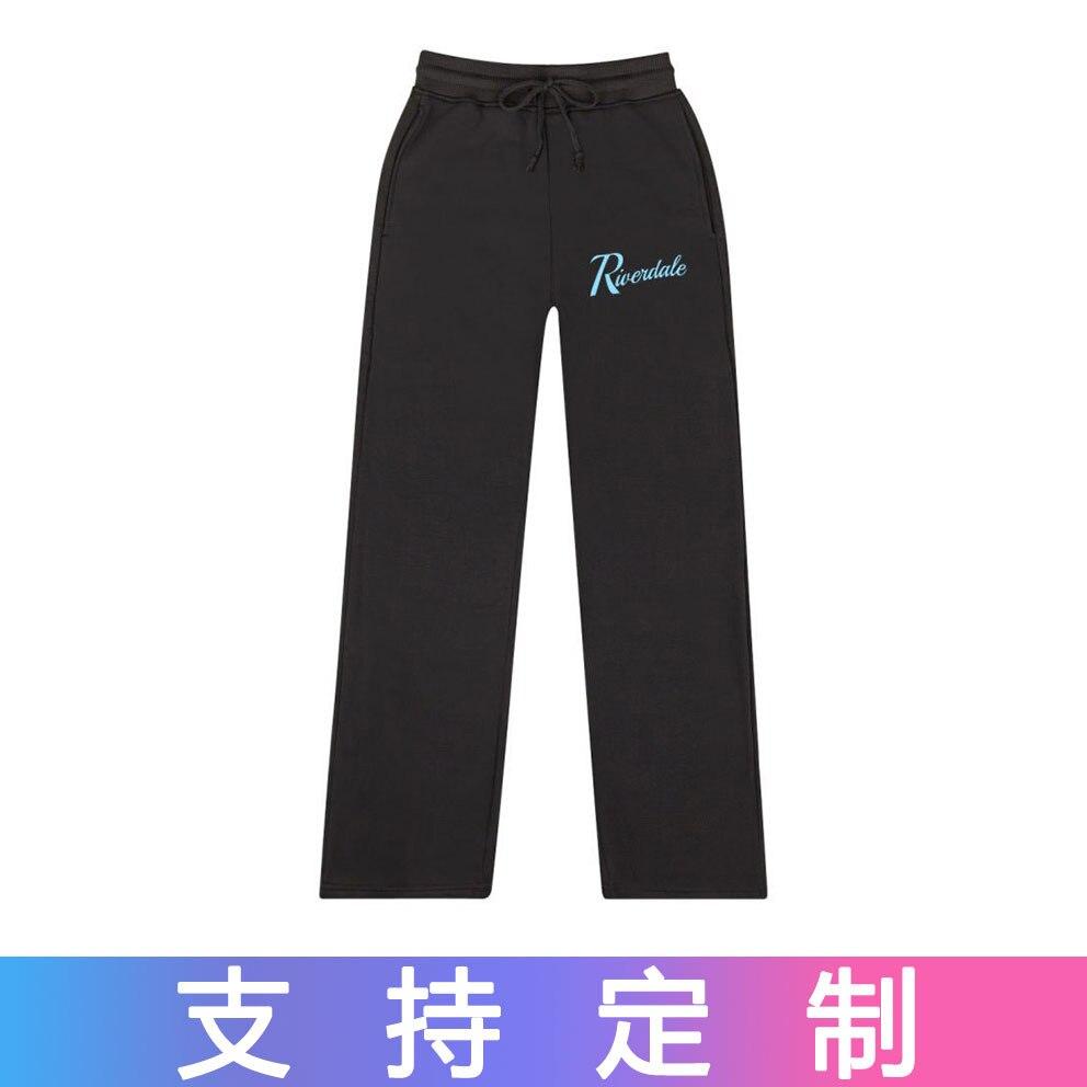 2018 Hot Sales Fashion Goods American TV Series Riverdale Riverdale Men And Women Students Pants