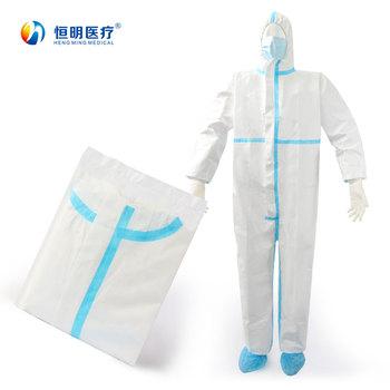 Wysokiej jakości kombinezon do czyszczenia sprzętu medycznego odzież ochronna tanie i dobre opinie NoEnName_Null Z Chin Kontynentalnych jednorazowe BODY HM-PC001 long Damsko-męskie Dla osób w wieku 18-35 lat GB2626-2006