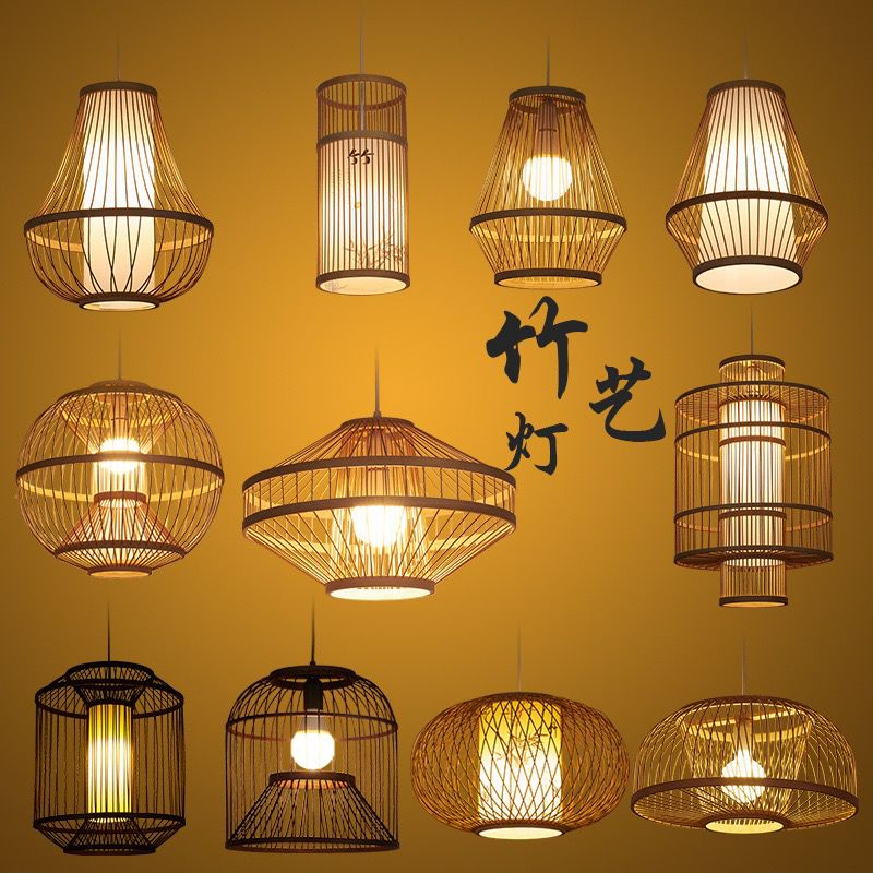 Southeast Asian Style Design Hand Woven, Asian Style Hanging Lamps