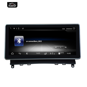 Android 9 Car DVD player GPS Navigation For Mecerdes Benz C-W204 2007-2011 Auto Radio stereo player multimedia screen head unit image