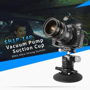 Image 2 - Selens 5.9 power grip aspiração a vácuo copo sistema de montagem da câmera para câmera dslr vídeo smartphone gopro