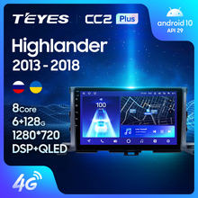 TEYES CC2L и CC2 Plus Штатная магнитола For Тойота Хайлендер For Toyota Highlander 3 XU50 2013 - 2018 Android до 8-ЯДЕР до 6 + 128ГБ 16*2EQ + DSP 2DIN автомагнитола 2 DIN DVD мультимедиа ав...