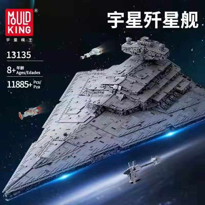 Compatible With Lepinglys Star Wars 75190 75252 Starwars Destroyer Star Warship Model Building Blocks Toys For Children Gifts