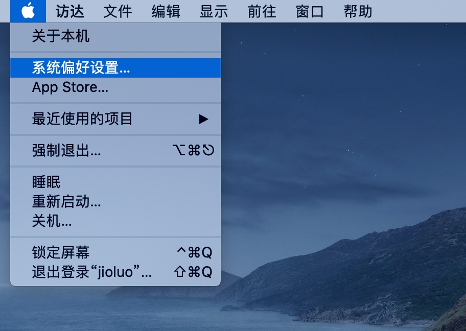 Mac OS苹果电脑关闭Apple Beta版软件计划功能插图1