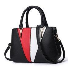 Women Bags Casual Tote Women PU Leather Handbags Fashion Women Messenger Bags Famous Brands Designer Korean style bolsos mujer