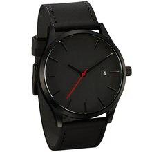Часы наручные мужские в минималистичном стиле спортивные с кожаным