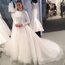 Мусульманское свадебное платье nuoxifang белое трапеция с длинным