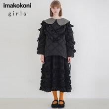 Imakokoni оригинальный дизайн японский черный двухцветный кружевной