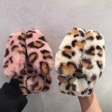 Leapord Fur Case For Meizu M9C M8 Note 6