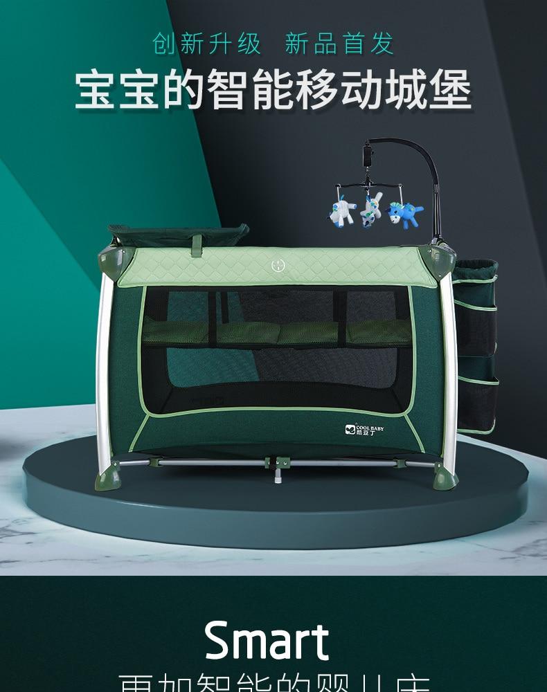 Smart Crib European Multi-function Foldable Newborn Baby Bed 0-3 Years Old