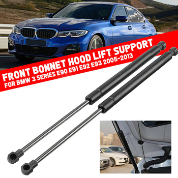 2x Hood Lift Supports Shock Struts Spring For BMW E90 E91 E92 E93 DIA 10mm image
