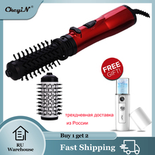 2 In 1 Rotating Brush Hot Air Styler Comb Curling Iron Roll Styling Brush Hair Dryer Blow With Nozzles 2 Speed & 3 Heat Setting