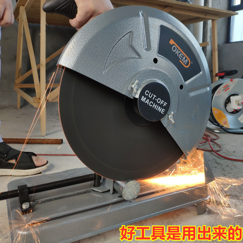 14 Inch  Circular Cutting Machine Mitre Saws For Iron Cutting