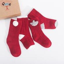 4 шт/компл красный Детские носки high end Подарочная коробка