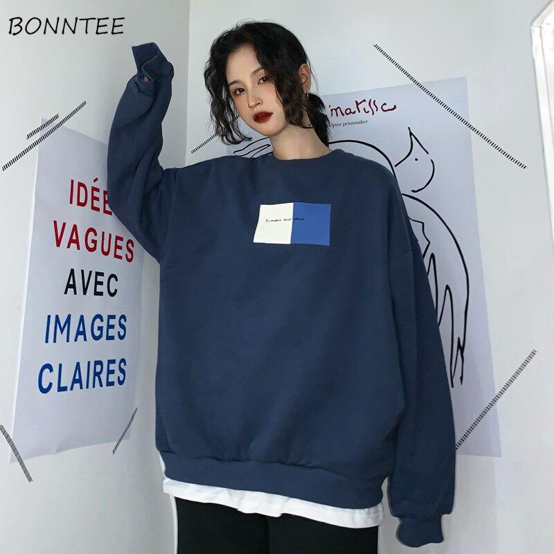 Hoodies Women O-Neck Oversize Printed Korean Style Harajuku Thicker Plus Velvet Students Long Pullover Womens Leisure 2020 New