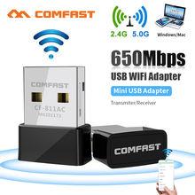 Беспроводной usb wi fi адаптер comfast 811ac 650 мбит/с rtl8811