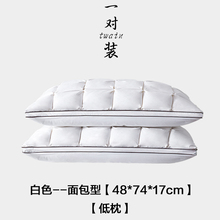 Down pillow 95 white down pillow household adult single double five star hotel pillow core pair pillow  home
