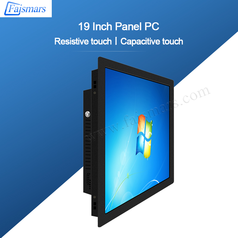 Faismars 19 Inch J1900 Industrial All In One PC With Resistance/capacitive Touch Screen  19