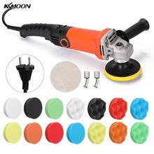 KKMOON Adjustable Speed 1200W 220V Electric Car Polisher Waxing Polishing Machine Automobile Furniture Polishing Tool Kits
