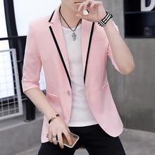 Blazer Men 2020 New Summer Men's Fashion Casual Color Matching Half Sleeve Slim Men Blazer