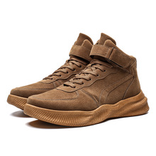 Autumn British Style Fashion Wild Men Running Shoes Suede Outdoor Breathable Comfortable Lightweight Walking Jogging sneakers men s running shoes autumn new style pu sneakers high quality outdoor lightweight and comfortable sneakers men s sneakers