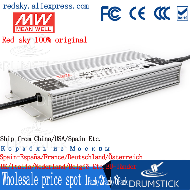 Taiwan MEAN WELL HLG-480H-24A 480W 24V Waterproof Power Supply 20A Current Adjustable Street Light