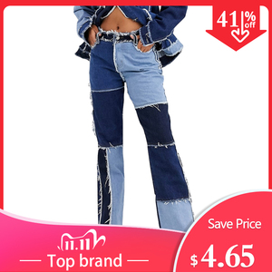 Liooil Patchwork Skinny Straight Leg Jeans Woman High Waist Denim Trousers Sexy Color Block Vintage Blue Brown Streetwear Pants
