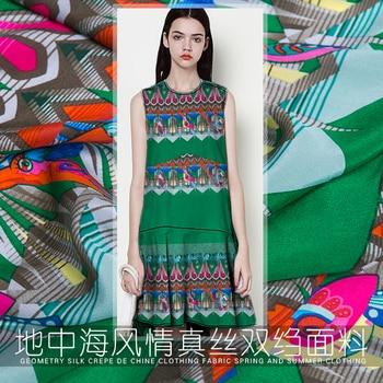 Customize the New Big Geometric Parrot Print Silk Crepe De Chine Dress Shirt Apparel Fabrics Pure Silk Vacation allover geometric print dress