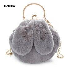 Kawaii Плюшевые сумки с заячьими ушками, мягкая кукла, чучело, игрушки для животных, 20 см, сумка-мессенджер, сумка на цепочке, подарки для девочек, детский рюкзак DBB002