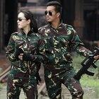 Military Tactical Un...