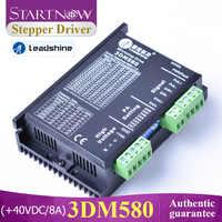 Startnow 3DM580 Stepper Motor Driver 3 Phase Leadshine Servo Driver 40 VDC Input Max 8A For CO2 CNC Laser Machine