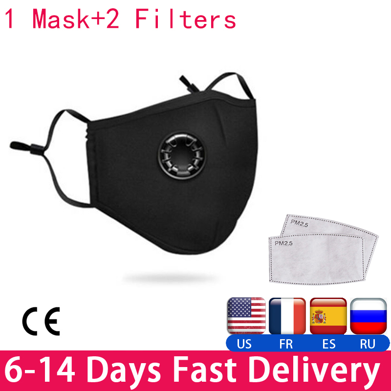 N95 PM2.5 Mouth Mask Respirator Anti Dust Mask Activated Carbon Filter Windproof Mouth-muffle Bacteria Proof Flu Face Masks Care
