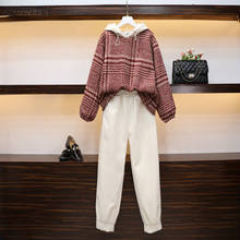 Femmes ensembles 2 pièce loisirs étudiant nouveau automne Plaid à capuche à manches longues haut solide taille élastique Simple pantalon Style coréen collège