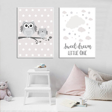 Nursery Wall Art Painting Woodland Animal Owl Canvas Poster Star Cloud Print Pictures For Baby Room Decor