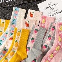 Cute Fresh Fruit Funny Socks Kawaii Peach Strawberry Pear Pi