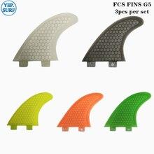 где купить Surfing FCS Fins G5 Size Surfboard Honeycomb Fibreglass Fin 5 color Surf Quilhas FCS G5 Surf Fins по лучшей цене