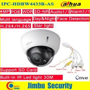 Image 4 - Dahua kit de câmera ip nvr 4ch 4k gravador de vídeo NVR2104HS P 4KS2 & dahua 4mp câmera ip 4pcs IPC HDBW4433R AS multi idioma